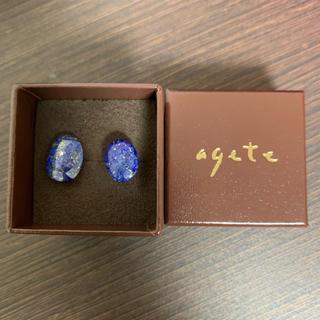 agete - アガット ラピス K10 ピアス