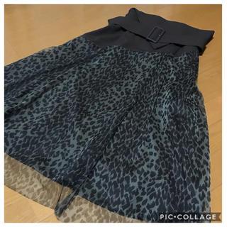 スコットクラブ(SCOT CLUB)のグランターブル スカート(ロングスカート)