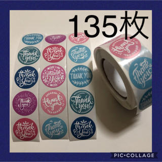 135枚 サンキューシール thank you カラフル 8柄