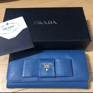 PRADA - PRADA 長財布 サフィアーノ