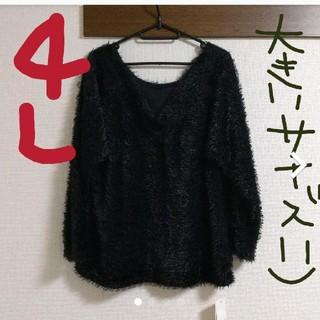 大きいサイズ トップス(カットソー(長袖/七分))