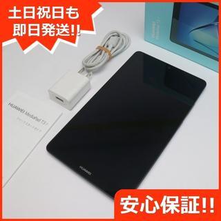 アンドロイド(ANDROID)の新品同様 MediaPad T3 7 スペースグレー (タブレット)
