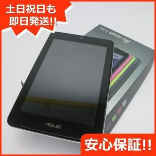 エイスース(ASUS)の美品 MeMO Pad HD7 ME173X ホワイト(タブレット)
