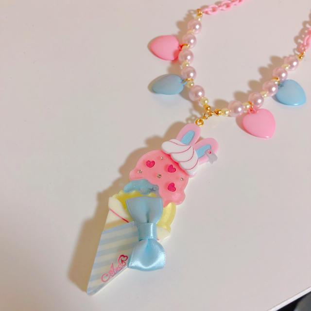 Angelic Pretty(アンジェリックプリティー)のice cream parlor ネックレス レディースのアクセサリー(ネックレス)の商品写真