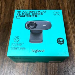 ★新品 ロジクール ウェブカメラ c310n 2019発売モデル テレワーク