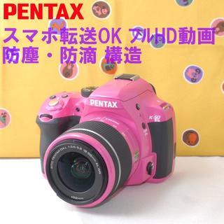 ペンタックス(PENTAX)の★スマホへ転送&入門最適 手振補正!★ペンタックス K-50(デジタル一眼)