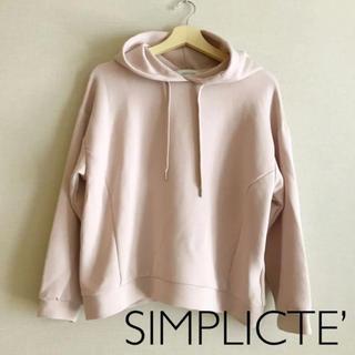 Simplicite - 美品☆SIMPLICTE' シンプリシテェ パーカー  くすみピンク F