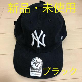 47 ニューヨーク ヤンキース キャップ 帽子  ブラック