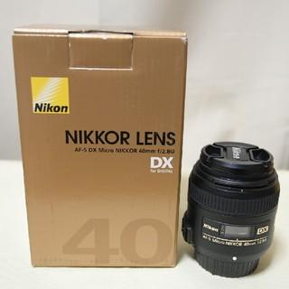 Nikon - NIKON AF-S Micro NIKKOR 40mm  2,8G