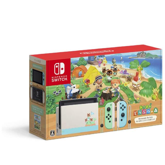 Nintendo Switch(ニンテンドースイッチ)のNintendo Switch あつまれ どうぶつの森 本体 新品 エンタメ/ホビーのゲームソフト/ゲーム機本体(家庭用ゲーム機本体)の商品写真