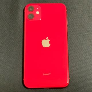 Apple - iPhone11 256GB RED プロダクトレッド SIMフリー 本体のみ