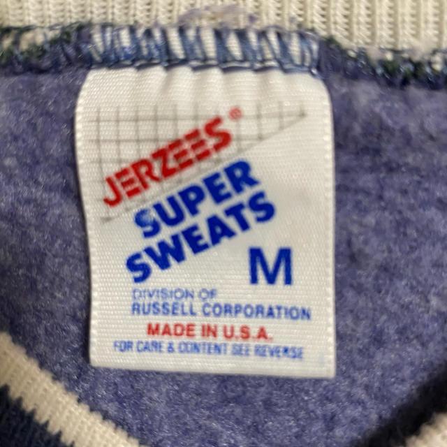 90s 古着 ジャージーズ USA製 リブ スウェット ビッグシルエット メンズのトップス(スウェット)の商品写真