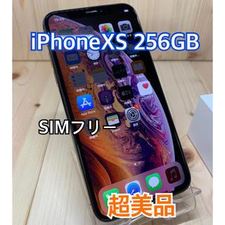Apple - 【S】【超美品】iPhone XS 256 GB SIMフリー Gold 本体