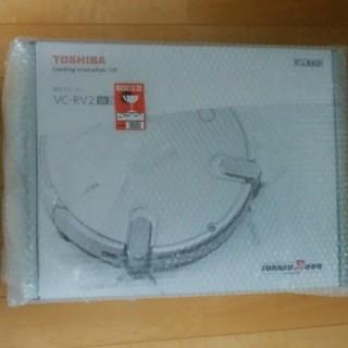 トウシバ(東芝)の掃除機 ロボット トルネオ 東芝(掃除機)