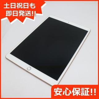 アップル(Apple)の超美品 iPad Air 3 wi-fiモデル 256GB ゴールド (タブレット)