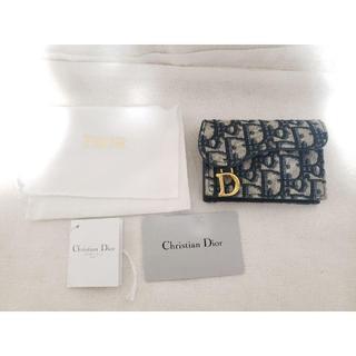 ディオール Dior オブリーク カードケース コインケース