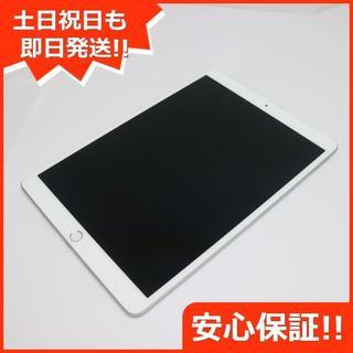 アップル(Apple)の新品同様 iPad Air 3 wi-fiモデル 256GB シルバー (タブレット)