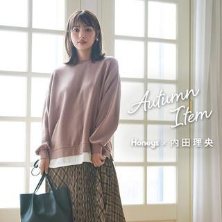 ハニーズ(HONEYS)のHoneys 裾レイヤードプルオーバー(カットソー(長袖/七分))