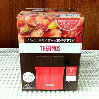 サーモス(THERMOS)の【新品未使用品】380ml サーモスフードコンテナー JBU-380 レッド(弁当用品)