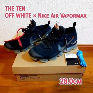 NIKE - THE TEN OFF WHITE × Nike Air Vapormax