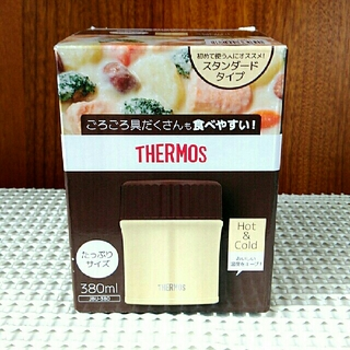 サーモス(THERMOS)の【新品未使用品】380ml サーモススープジャー JBU-380 ホワイト(弁当用品)