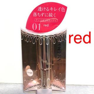 OPERA - オペラ リップティント  01  レッド