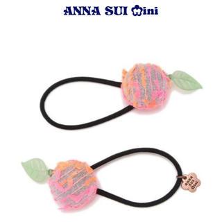 ANNA SUI mini - 新品 アナスイミニ  りんごモチーフ ヘアポニー ヘアゴム
