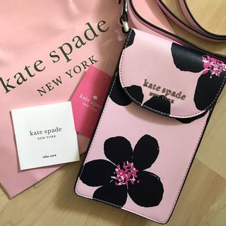kate spade new york - 新品!ケイトスペード ショルダーバッグ ピンク 花柄