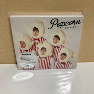 嵐 - 嵐 CD
