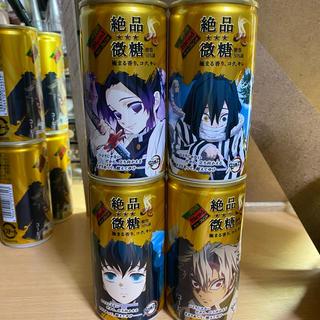 鬼滅の刃 缶コーヒー 4本セット