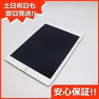 アップル(Apple)の超美品 iPad Air 2 Wi-Fi 128GB ゴールド (タブレット)
