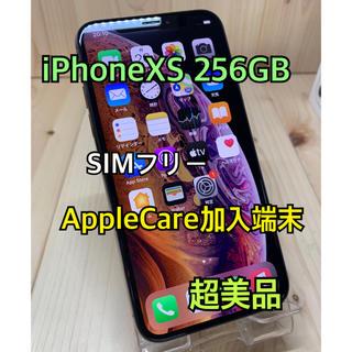 Apple - 【S】【ケア加入】iPhone XS 256 GB SIMフリー Gold 本体