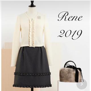 René - Rene♡ 2019年 フリルパール付きスカート
