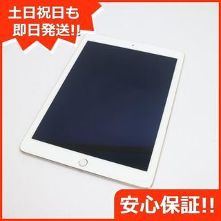 Apple - 美品 iPad Air 2 Wi-Fi 128GB ゴールド