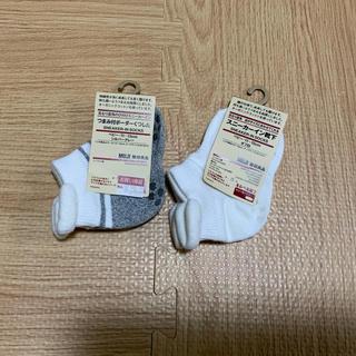 MUJI (無印良品) - 【新品未使用】無印良品 ベビー靴下 2本セット