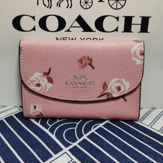 COACH - コーチ COACH 6連キーケース シグネチャー アウトレット