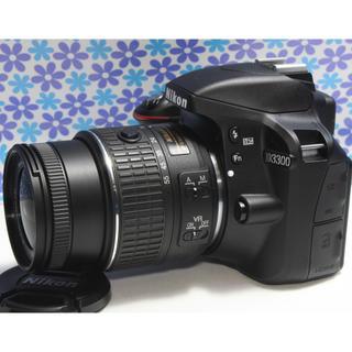 ニコン(Nikon)の初心者おすすめ❤️Nikon D3300❤️手振れ補正❤️動画OK❤️すぐ使える(デジタル一眼)