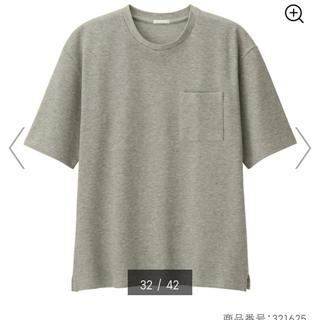 GU - GUのTシャツ