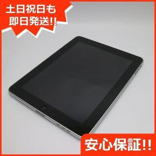 アップル(Apple)の美品 iPad Wi-Fi 64GB ブラック (タブレット)