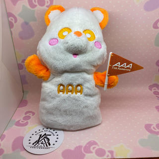 AAA - AAA 西島隆弘 えーパンダ 橙 オレンジ 旗持ちパペット 15th