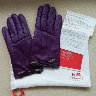 コーチ(COACH)のコーチ COACH レザー手袋(手袋)