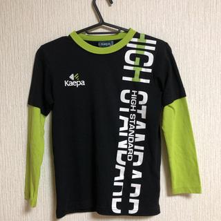 ケイパ(Kaepa)のkappa トップス カットソー 長袖 Tシャツ ロンT(Tシャツ/カットソー)