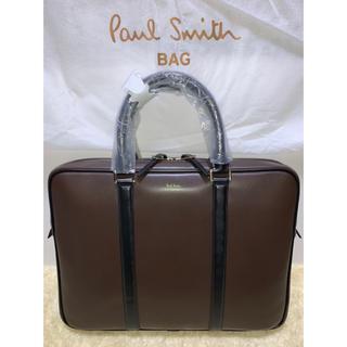 Paul Smith - ビジネスバッグ ポールスミス 新品 未使用