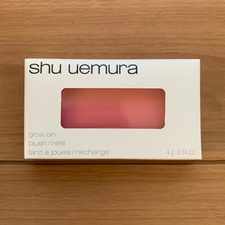 shu uemura - シュウウエムラ グローオン レフィル ミディアムピンク