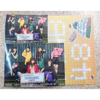 エヌエムビーフォーティーエイト(NMB48)のNMB48「告白の空砲 」公演 初日 空砲衣装(2L+Lサイズ)+台紙 生写真(アイドルグッズ)