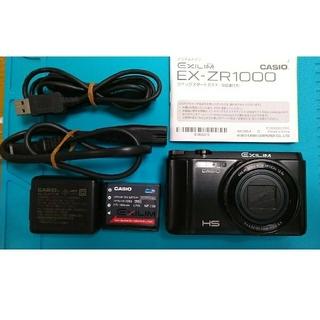カシオ(CASIO)のCASIO EXILIM EX-ZR1000 デジタルカメラ(コンパクトデジタルカメラ)