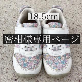 イフミ 花柄 スニーカー 白 18.5cm