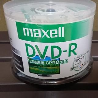 maxell - maxell 録画用DVD-R 120分 50枚
