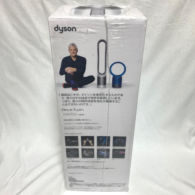 Dyson(ダイソン)のDyson Pure Hot + Cool Link HP03WS スマホ/家電/カメラの冷暖房/空調(扇風機)の商品写真