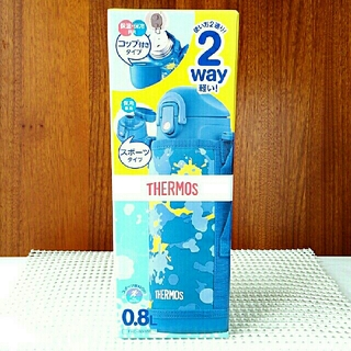 サーモス(THERMOS)の【新品未使用品】800ml 温冷2WAY ブルーペイント 真空断熱 サーモス水筒(弁当用品)